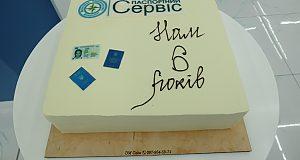 Шість років від дня заснування першого центру обслуговування громадян Паспортний сервіс